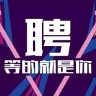 中资蓝天生态环境科技有限公司