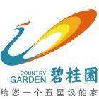 山西碧桂园房地产开发有限公司