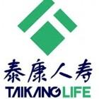 泰康人寿山西分公司电话行销中心
