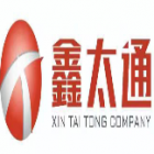 山西鑫太通电子科技有限公司