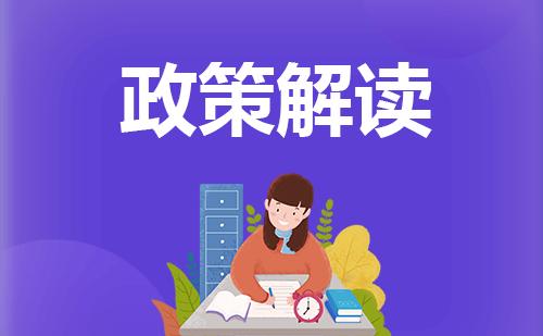 《山西省推进职业技能提升培训实施方案》政