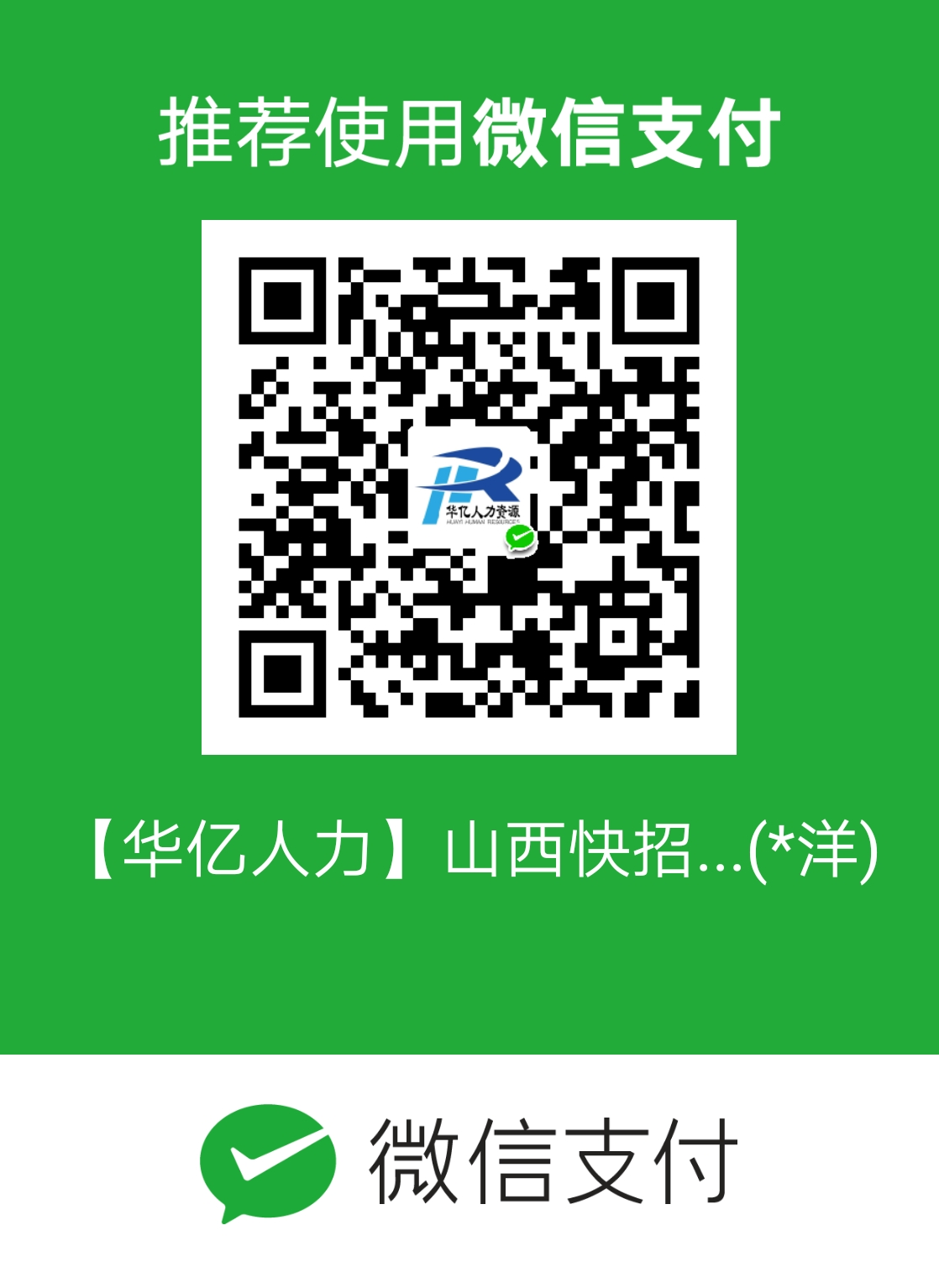 微信图片_20200208095455.png