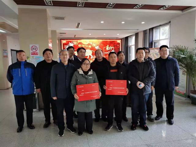 山西省城乡居民补充养老保险